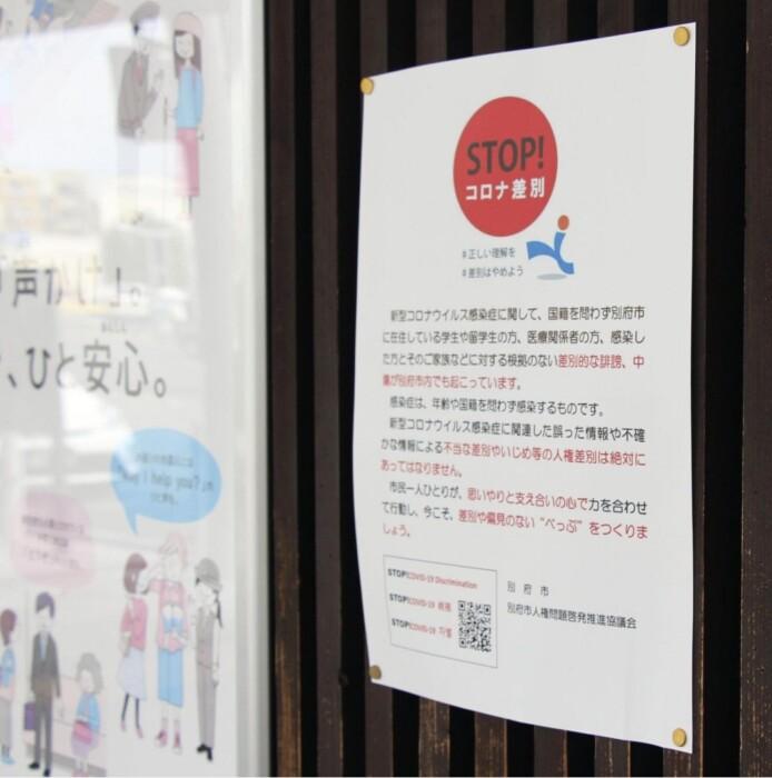 &nbspMga foreigners sa Japan nagiging target ng discrimination dahil sa virus