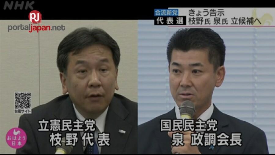 &nbspKarera ng pamumuno para sa bagong partido ng oposisyon ng Japan