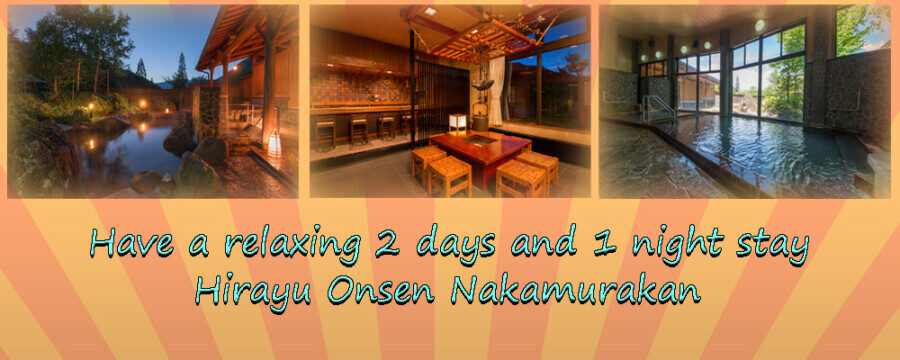 &nbsp2 days 1 night Trip at Hirayu Onsen・Takayama・Kamikochi / October 17 (Sat)~October 18 (Sun)