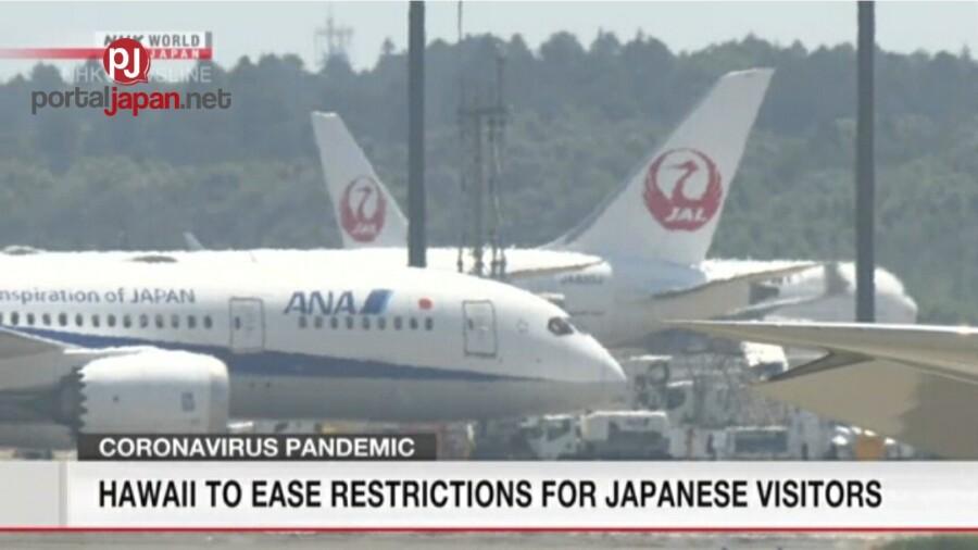 &nbspAng JAL, ANA ay maaaring magdagdag ng mga flights sa Hawaii