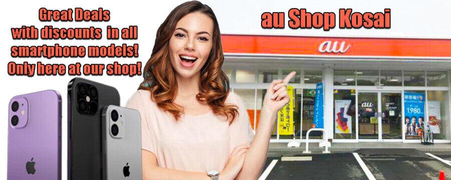 &nbspKosai Shizuoka: Special Event at au Shop Kosai from November 21 (Saturday) to November 30 (Monday)