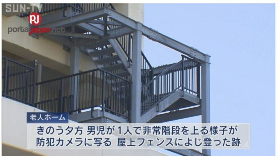 &nbspBatang lalaki, 11, tumalon sa isang gusali sa Kobe