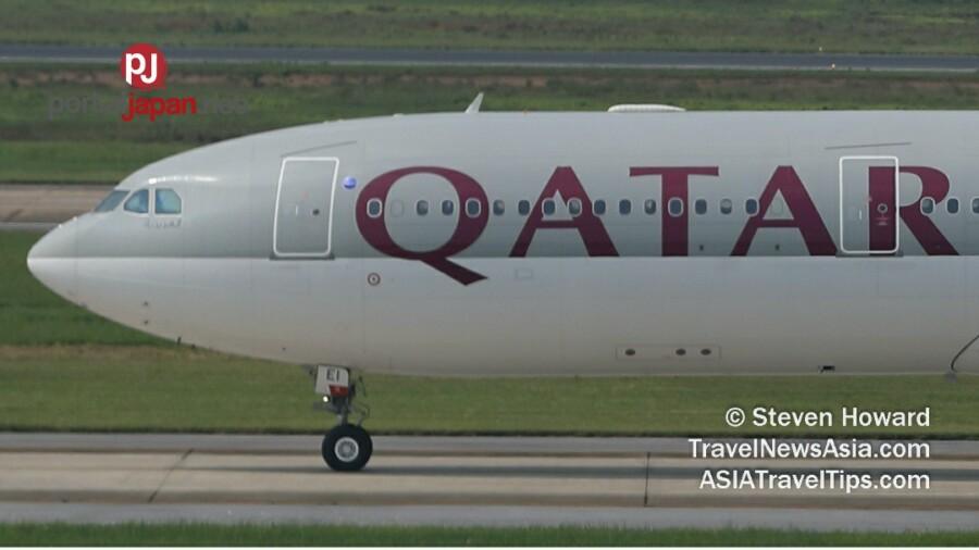 &nbspQatar Airways ipagpapatuloy ang mga flights sa Haneda ng Disyembre 11