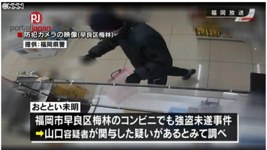 &nbsp56 anyos na lalaki, suspek sa mga pag-nanakaw sa mga convenience store sa lungsod ng Fukuoka