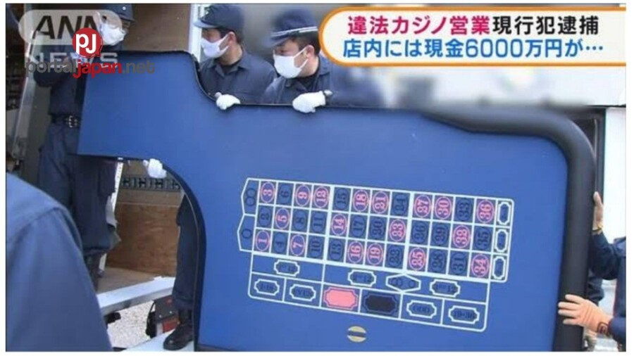 &nbspBistado ang mga ilegal na Casino sa Yokohama