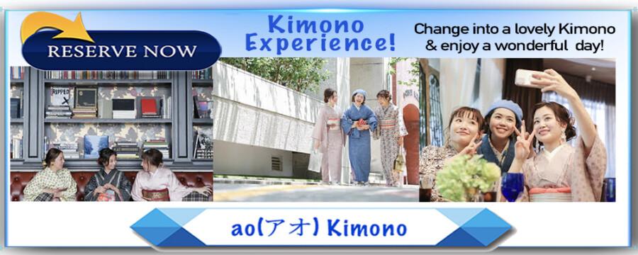 &nbspNagoya: Kimono experience. Change into a lovely kimono and enjoy the day!