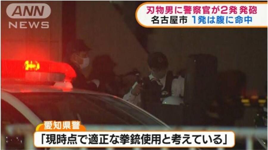 &nbspBinaril at nasugatan ng mga police sa Aichi ang lalaking may hawak na kutsilyo sa Nagoya