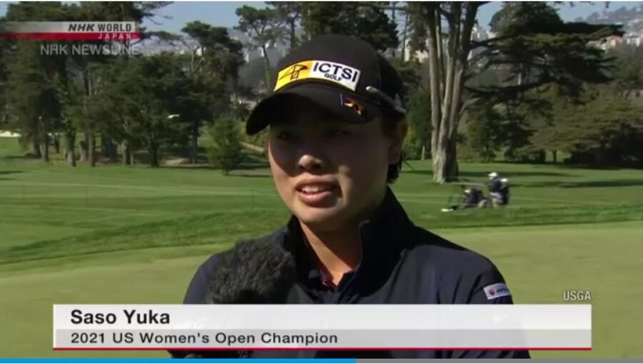 &nbspFilipino professional golfer na si Yuka Saso, champion sa  US Women's Open