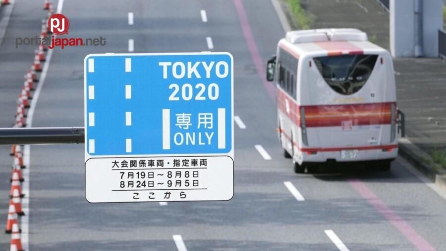 &nbspMataas na bayad sa toll at priority lane, gagawin para sa Tokyo Olympic