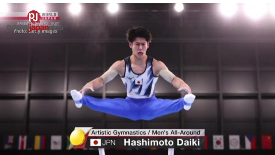 &nbspAng gymnast na si Hashimoto, nanalo ng Gold medal sa lahat ng round