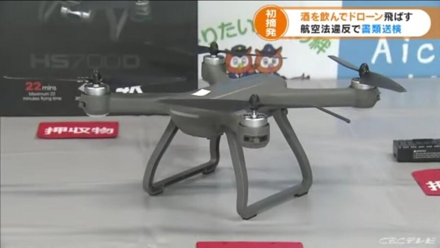 &nbspLasing na nagpalipad ng drone, inaresto sa kauna-unahang kaso ng paglabag sa Aichi Prefecture