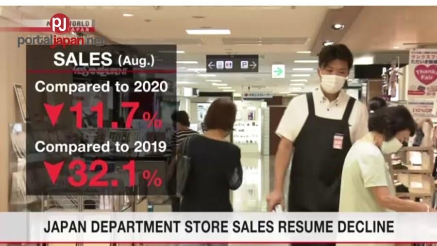&nbspMga department store sa Japan, patuloy pa rin ang pagka-lugi