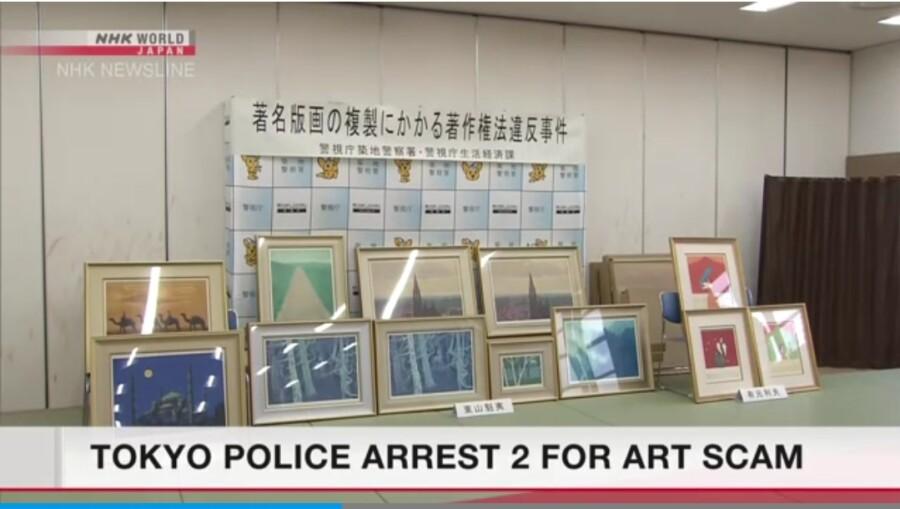 &nbspDalawang lalaki sa Tokyo arestado sa pagbebenta ng pekeng artwork